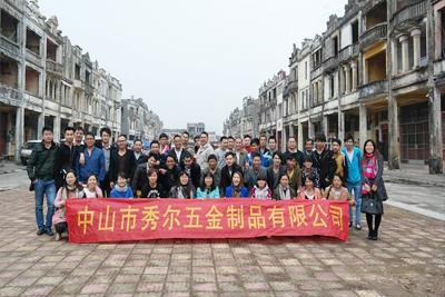 2014年12月公司年度旅游-江门温泉度假村