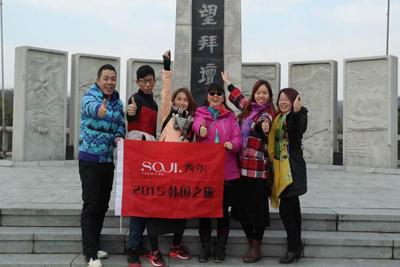 2015年11月韩国六日游