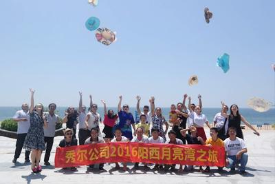 2016年8月公司年度旅游-广东阳西月亮湾两日游