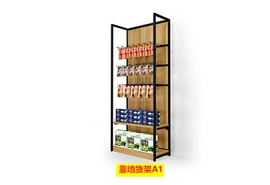便利店货架钢木/超市靠墙货架/生鲜超市食品区货架/进口食品店饮料货架