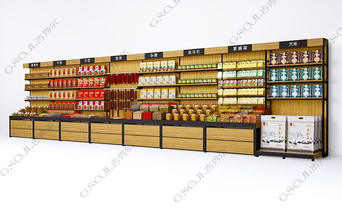 生鲜超市/水果店靠墙干货系列