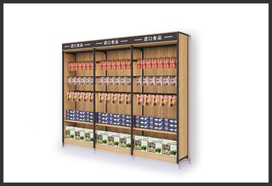 进口食品货架-靠墙货架A2