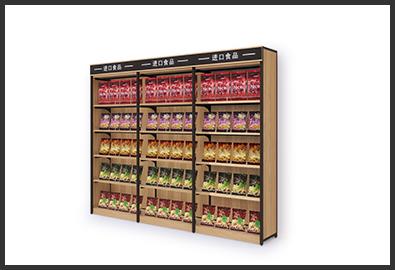 进口食品货架-靠墙货架B2
