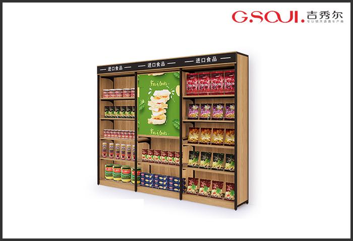 进口食品货架-靠墙货架C2