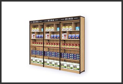 进口食品货架-靠墙货架D2