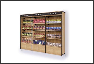 进口食品货架-靠墙货架E2