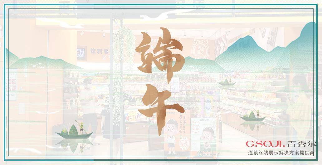 端午佳节,南咸北甜,哪个才是最爱呢?